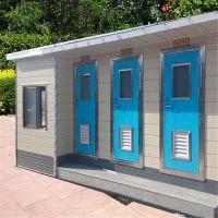 内蒙古移动公厕环保公共厕所旅游生态卫生间洗手间移动厕所金属雕花板公厕