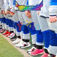 绑腿跑道具,团队户外游戏器材 校运会运动会活动比赛项目场地游艺设备