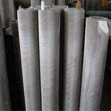 不锈钢筛网厂 工业筛网 活性炭过滤网