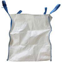 袋吨袋 吨袋定制 多种颜色 包装袋 可定制