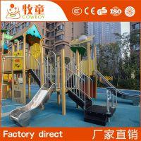 供应多功能组合滑梯 小区幼儿园公园户外儿童游乐不锈钢滑梯定制