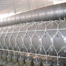 五拧石笼网 堤坡防护石笼网 格宾网护垫