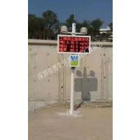 深圳南山区建筑工地搅拌站扬尘pm2.5噪声在线监测设备