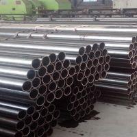 现货q345d无缝钢管 76*4压力容器用小口径钢管(优质商家)