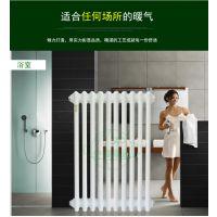 钢四柱散热器 中春国标 QFGZ406 QF9C09散热器 壁厚可达2.5mm