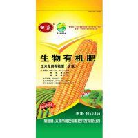 化肥编织袋生产厂家