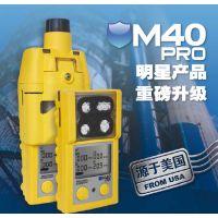 美国英思科M40 Pro便携式多气体检测仪