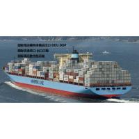 中国到澳洲家具运输 家纺 抗菌剂出口到澳洲