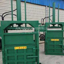 50吨立式废纸箱打包机 富兴布头下脚料打包机 铁丝压块机厂家批发