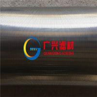 衡水广兴直径32绕丝滤芯啤酒滤芯304L不锈钢滤芯厂家直销