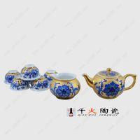 千火陶瓷 景德镇手绘茶具套装手工茶具定制