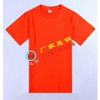 德宏【T恤衫】印字批发瑞丽纯色POLO 衫订做价格梁河【文化衫】品质