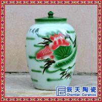 景德镇陶瓷酒坛密封中国红陶瓷酒瓶密封罐酒瓶空酒瓶