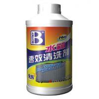 供应 保赐利B-1122 水箱速效清洗剂 水箱清洗剂