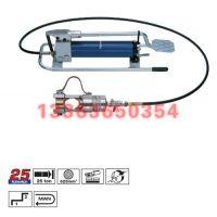 HK25/2(德国)柯劳克 分体式液压压接机 压线钳
