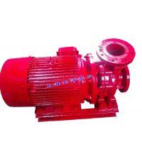 卧式消防泵  大流量卧式单级消防泵厂家低价供应  XBD-ISW