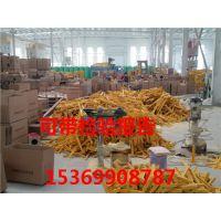 周口玻璃钢电缆支架&周口玻璃钢电缆支架价格@河北源亨厂家供应