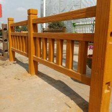 阳台栏杆,桥梁栏杆,道路栏杆,水泥仿木栏杆