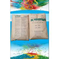 经销韩国可隆POM KOCETAL VT702抗静电性聚甲醛 高流动POM K700