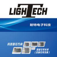 耐特PLC,净化系统配套,取代西门子晶体管plc
