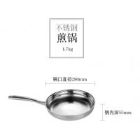 厂家直售 椿田316不锈钢煎锅 无涂层节能煎锅 电磁炉燃气通用 有盖 可定制厨具