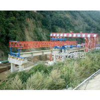 新东方起重机 架桥机 220吨架桥机安装视频 成功过孔