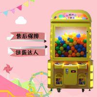 扭蛋达人扭蛋机广州扭蛋机厂家