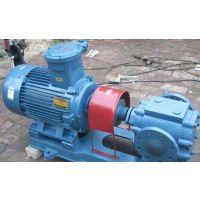 嘉睿批发零售RCB7-0.8沥青保温泵 高粘度沥青专用泵