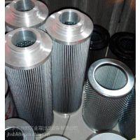 HYDAC回油滤芯 0100RN003BN4HC/-V