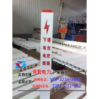 专业设计标志桩//帝智玻璃钢警示桩价格//