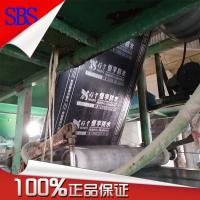 国标SBS铜胎基种植屋面防水卷材 SBS改性沥青防水卷材 火烤施工