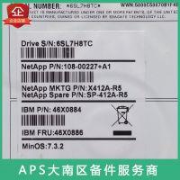 46X0886 NETAPP DS4243 46X0884 X412A-R5 600G SAS