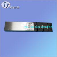 台湾 TY/通源 碎纸机专用测试手指厂家