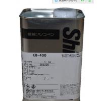 SHINETSU信越硅氧烷低聚物KC-89S