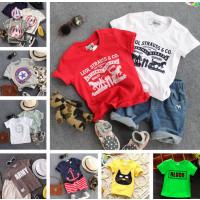 2017夏装新产品韩版儿童短袖童T恤 纯棉印花卡通童装T恤地摊货源