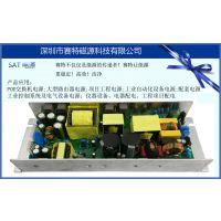赛特电源产品系列十一