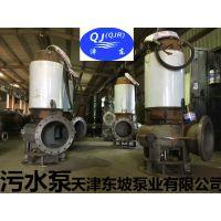 大排量潜水泵-大排量轴流潜水泵-天津矿用排水深井电泵