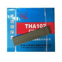 D507Mo阀门堆焊焊条 EDCr-A2-15阀门耐磨堆焊焊条