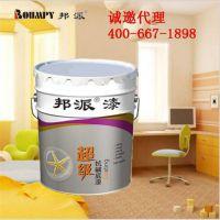 净味环保内墙涂料怎么卖的?一升多少钱?一桶多少公斤?