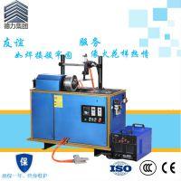 惠州市德力铁环自动氩弧焊机 法兰管自动氩弧焊机 省人工成本