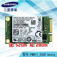 三星PM871 高速MSATA3.0 256G SSD迷你固态硬盘非pm851 240G 128G