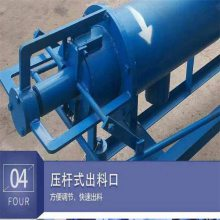 润丰环保设备粪便处理设备 干湿分离机猪牛干湿粪便机