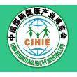 2017中国国际健康产业博览会(CIHIE·健博会)