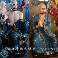 河南佛像批发 彩绘玻璃钢十八罗汉 供应精品寺庙神像