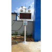 深圳TSP扬尘环境监测系统 在建工地扬尘监测仪 OSEN