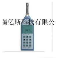 生产厂家RYS-HS5671+型噪声测试频谱分析仪厂家直销