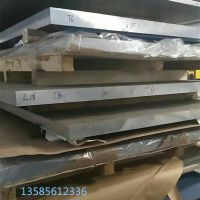 上海批发铝板铝卷2mm厚3mm厚