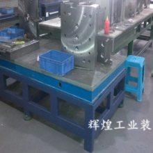深圳 辉煌 HH-380 山西30mm铸铁承重台 云南铸铁车间维修省模模房