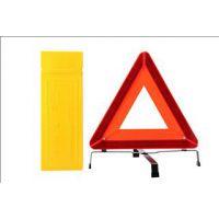鼎安三角警示牌