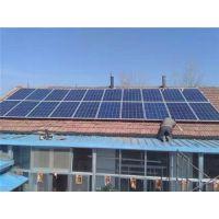 天嘉能源(图)、太阳能光伏发电定制、长清太阳能光伏发电
